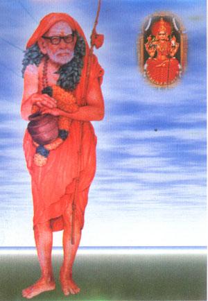 ஆயுசு நுறு அனுக்ரஹம் நூறு